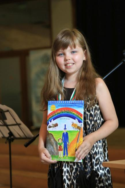 10-years-old Alexandra Iordanova from Moldova is the winner in the Ist International Competition after Biser Kirov